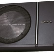 Kenwood active Sub